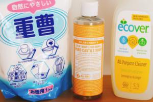 エコでナチュラルな洗剤