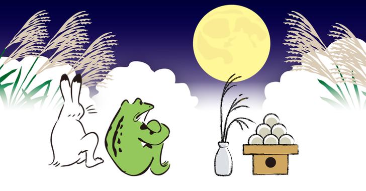 お月見する兎と蛙