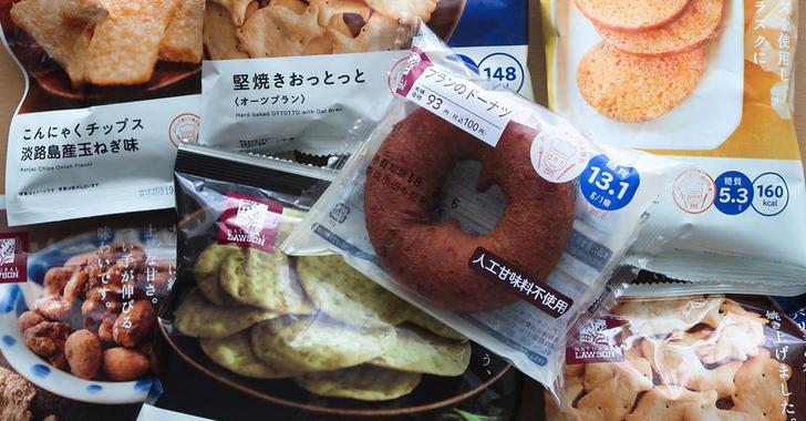 菓子 ローソン お