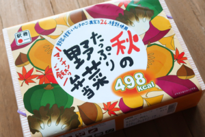 秋のたっぷり野菜弁当