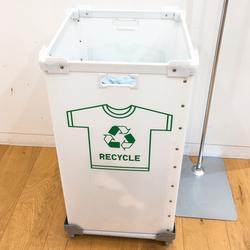 リサイクルBOX