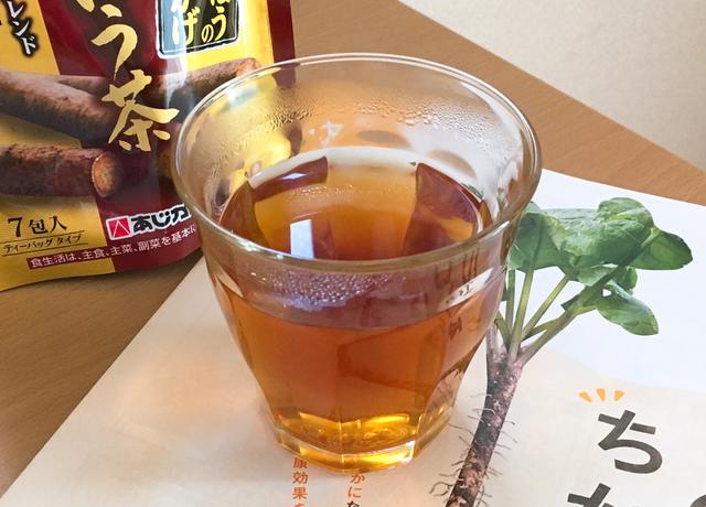 焙煎ごぼう茶
