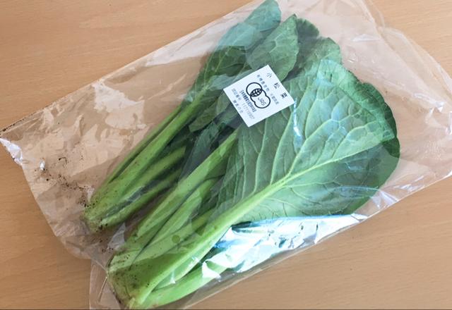 有機野菜 小松菜
