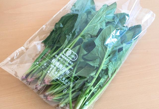 有機野菜 ほうれん草