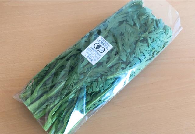 有機野菜 春菊