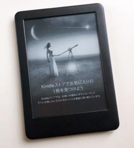 Kindle 広告付き画面