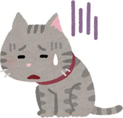猫にハッカは厳禁