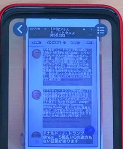 ポケトークS画面