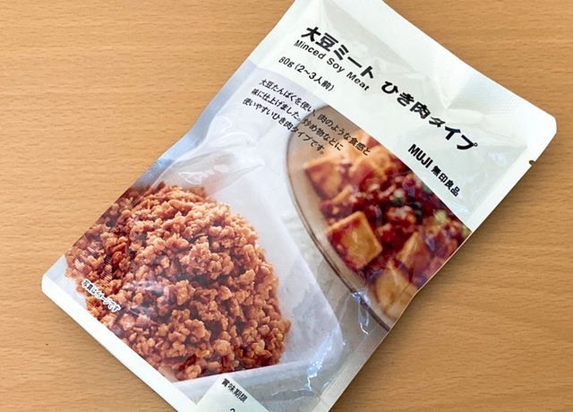 無印良品 大豆ミート ひき肉タイプ