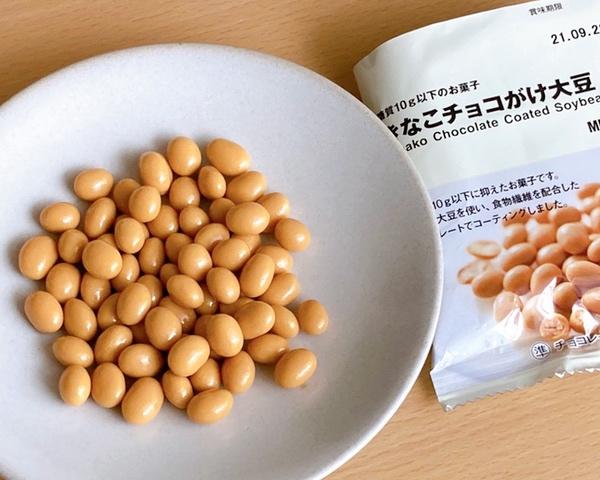 無印良品 きなこチョコがけ大豆
