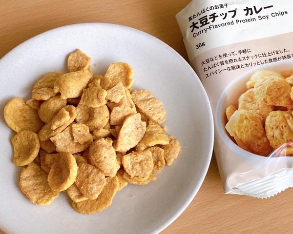 無印良品 大豆チップ カレー