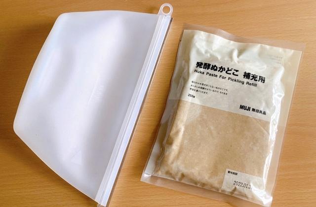 DAISO シリコーン保存袋と無印良品 発酵ぬかどこ 補充用